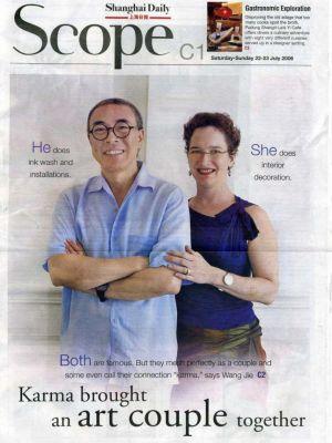 KSDS Press Shanghai Daily, July 2006