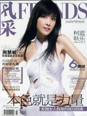 KSDS Press 风采 Friends, July 2007