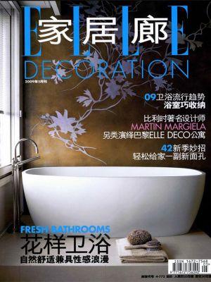 KSDS Press 家居廊 Elle Decoration China, May 2009