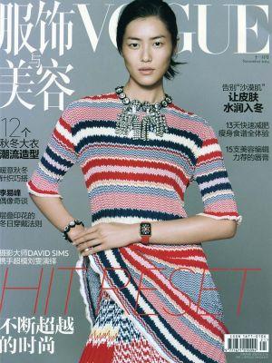 KSDS Press 服饰美容 Vogue China, November 2014