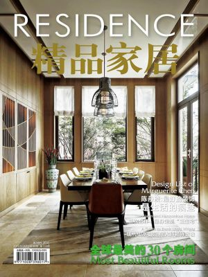 KSDS Press 精品家居 Residence, December 2015